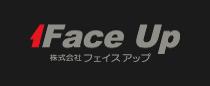 株式会社フェイスアップ ブログ